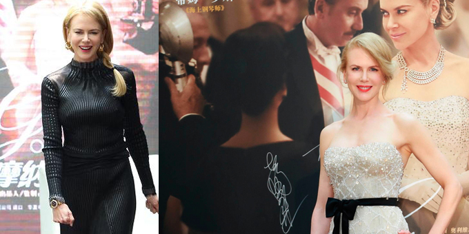 Nicole Kidman in Shangai