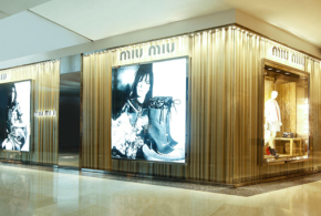 Miu Miu continues its expansion in northern China