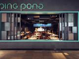 Ping Pong - Bar / restaurant