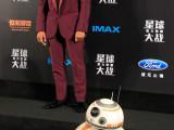 Star Wars Shanghai Premiere: John Boyega in Versace