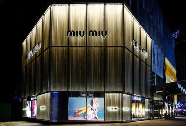 MIU MIU OPENS IN CHONGQING, CHINA'S MOST POPULATED MUNICIPALITY