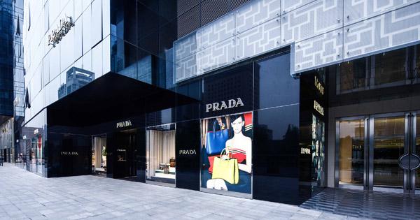 Prada opens a new store in Xian, China