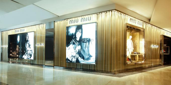 Miu Miu Harbin Charter, Shop 1137,